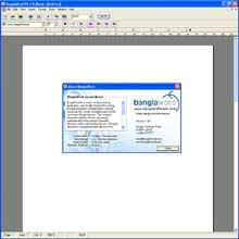 BanglaSoftware Group. BanglaWord  processor software screen grab: Basic screen with about box displayed.